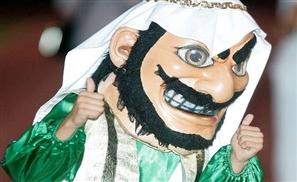 Arab Anger Wins in California...Sort Of