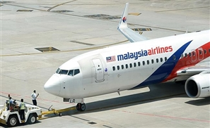 Malaysia Airlines Bucket List Contest #Fail