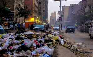 Egypt Fifth Most Miserable Country in World