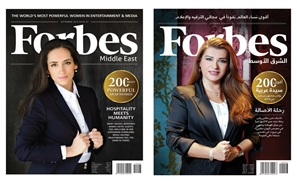 Forbes' 200 Most Powerful Arab Women