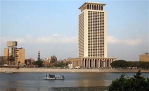 Deadly Bomb Blast Near Foreign Ministry