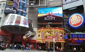 It's a Sign! Egypt Takes Big Campaign to NYC