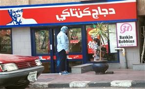 Khadafi Fried Chicken: KFC Launches in Libya