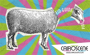 The Big Eid Guide 2014