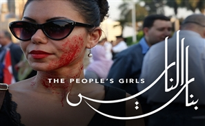 Egypt's Anti-Harassment Movie Gets Funded