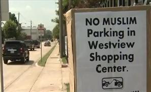No Muslim Parking in Texas