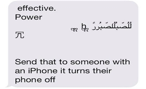 VIDEO: This Simple Text Message Will Crash Your iPhone
