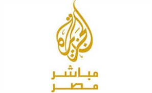 Al-Jazeera Mubashir Misr Banned