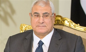 The Many Faces of Adly Mansour