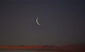 Egypt's National Astronomy Institute Announces Ramadan Starts June 18th