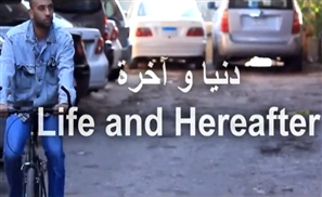 Life and Hereafter