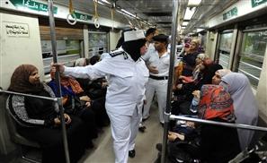 Egypt's Policewomen
