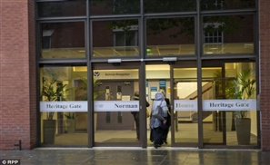 Hijab-enforcing UK School Shut