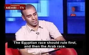 Egypt's Nazi Shunned