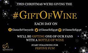 The Gift of Wine