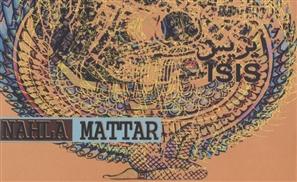 Isis - Nahla Mattar