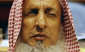 Sheikh Sexist Bin Bigot
