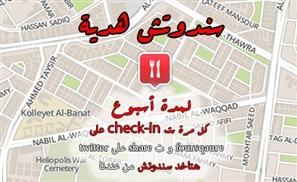 Check In to Asli