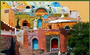 Mandala Yoga Retreat: Aswan