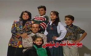 How to Annoy Your Egyptian Dad