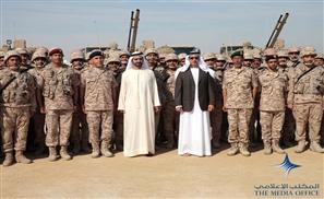 Gulf Kids Set for War