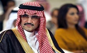 Saudi Prince Donates Entire $32 Billion Fortune to Charity