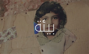 Video: Coca-Cola Changes the Game with Online Only Ramadan Campaign