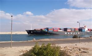 Bad News: Cargo Ship Sinks, Good News: Everyone Survives