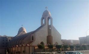 Cop Dies in Church Gun Attack