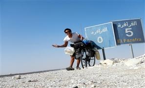 Le Tour D'Egypte