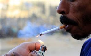 Cigarette Prices Increased