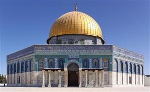 Israeli Forces Raid Al-Aqsa Mosque