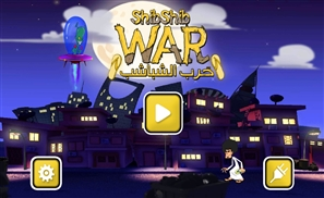ShibShib War