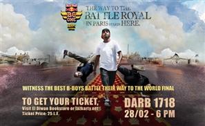 Egypt's B-Boys in Battle Royale