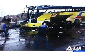 Tourists Killed in Taba Blast