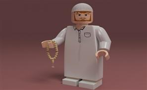 EDL: Legoland for Whites Only