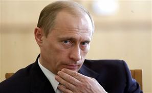 Putin. Bas.