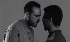 Saudi Men Kiss For First Time