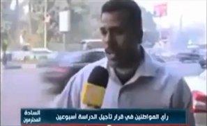 Epic Egyptian Interview End