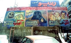Star Wars Filming in Cairo?