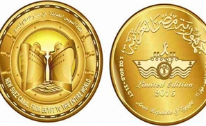 Egypt to Issue Golden Coins For Suez Canal Inauguration
