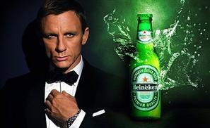 Bond's Beer Goggles