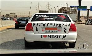 14 of the Most Hilarious Bumper Stickers We've Ever Seen in Egypt