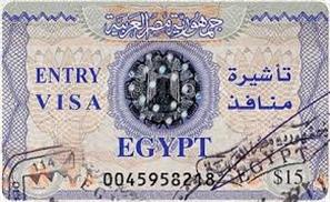 Egypt to Hike Entry Visa Price
