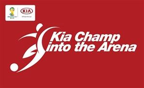 Copa Kia: Win a Trip to Brazil