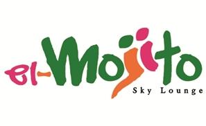 El Mojito Returns