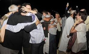 Iran Loves Jews