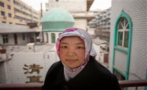 China's Female Imams