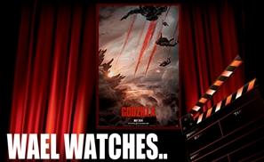Wael Watches: Godzilla