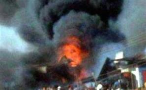 Football Bombing Kills over 40
